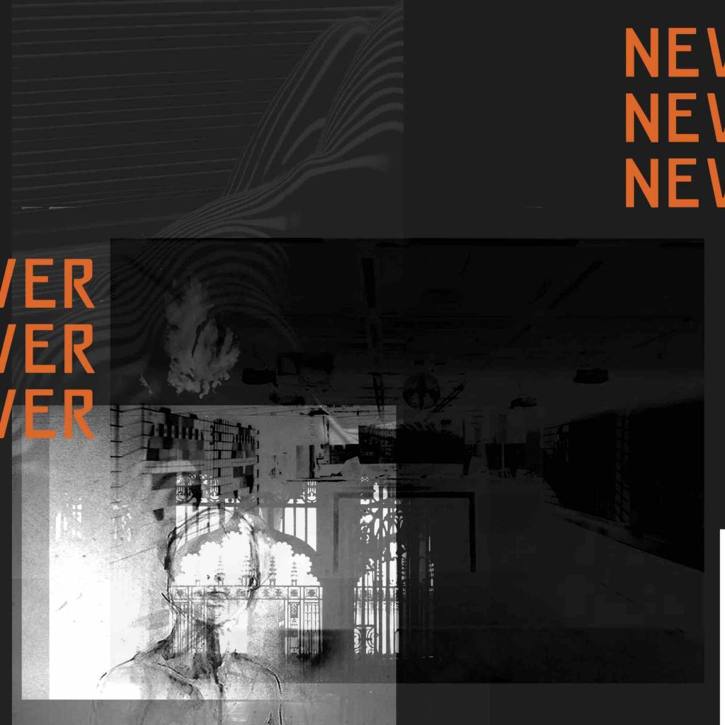 Evident – Never